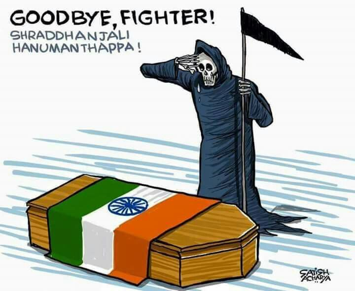 Even death salutes the. Brave clipart soldier indian