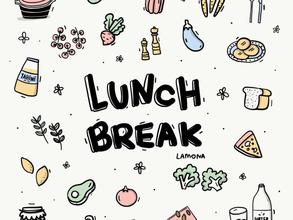 Clipart lunch work lunch. Break by lamona studio
