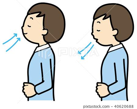 Stock illustration pixta . Breath clipart deep breath