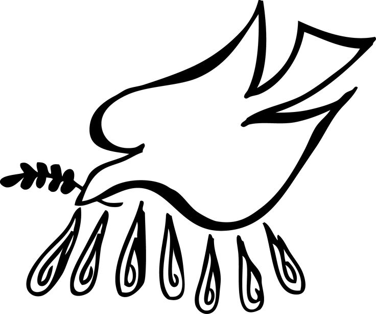 breath clipart holy spirit
