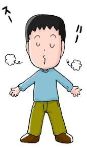 Image result for child. Breathe clipart