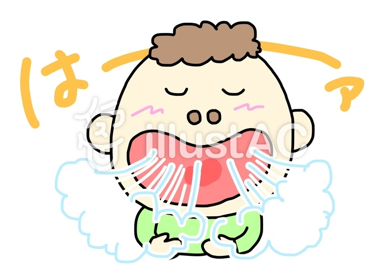 Free cliparts illustac . Breathing clipart mouth