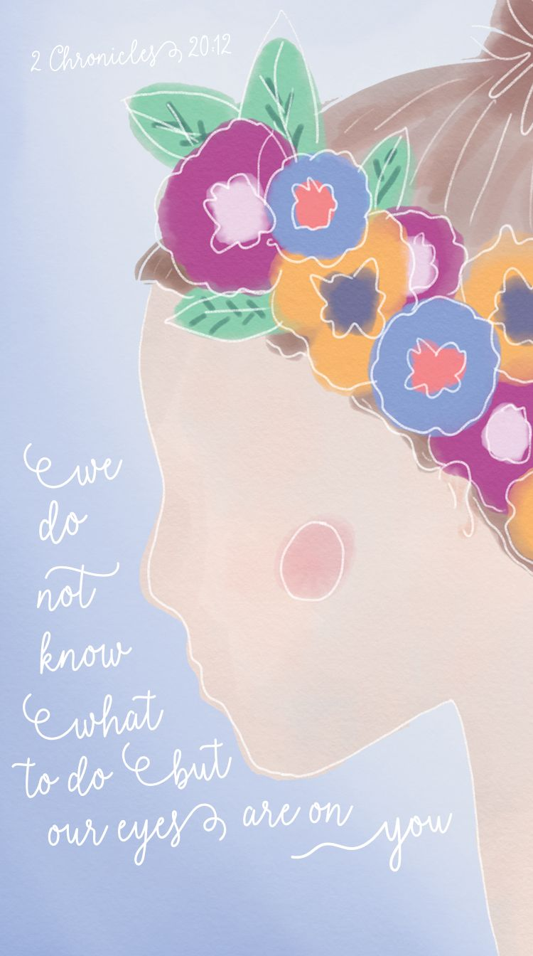 Free lock screens inspiration. Breathe clipart visible
