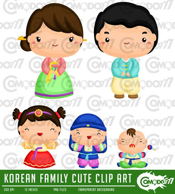 Brother clipart cute. Buy get korean family