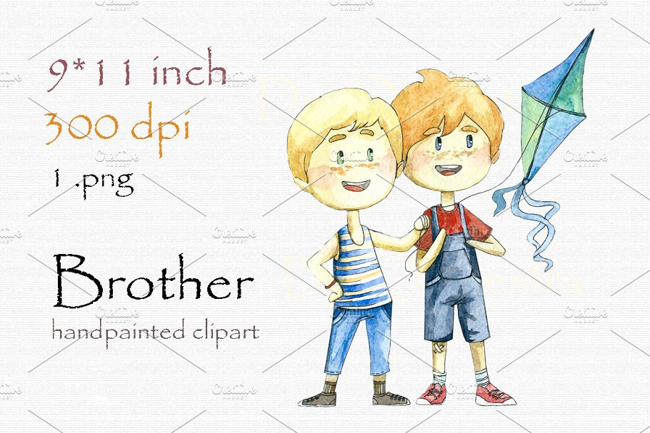 Brothers clipart cute. Digital