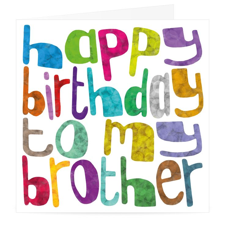 Brothers clipart birthday. Free brother cliparts download