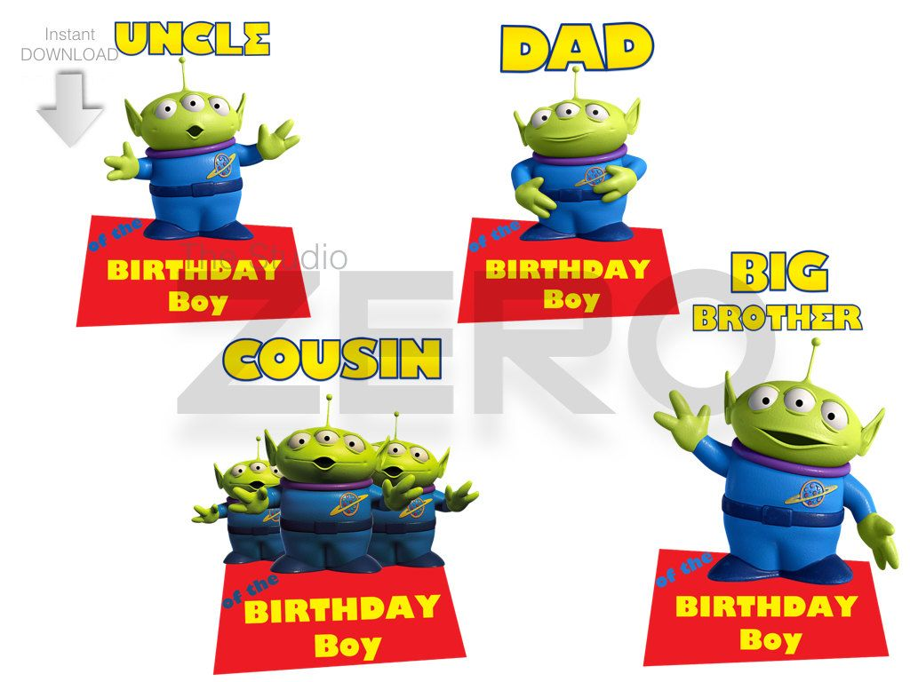 Disney toy story birthday. Brothers clipart cousin
