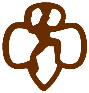Symbol clip art try. Brownie clipart easy