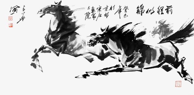 Dark mercedes benz painting. Brush clipart horse