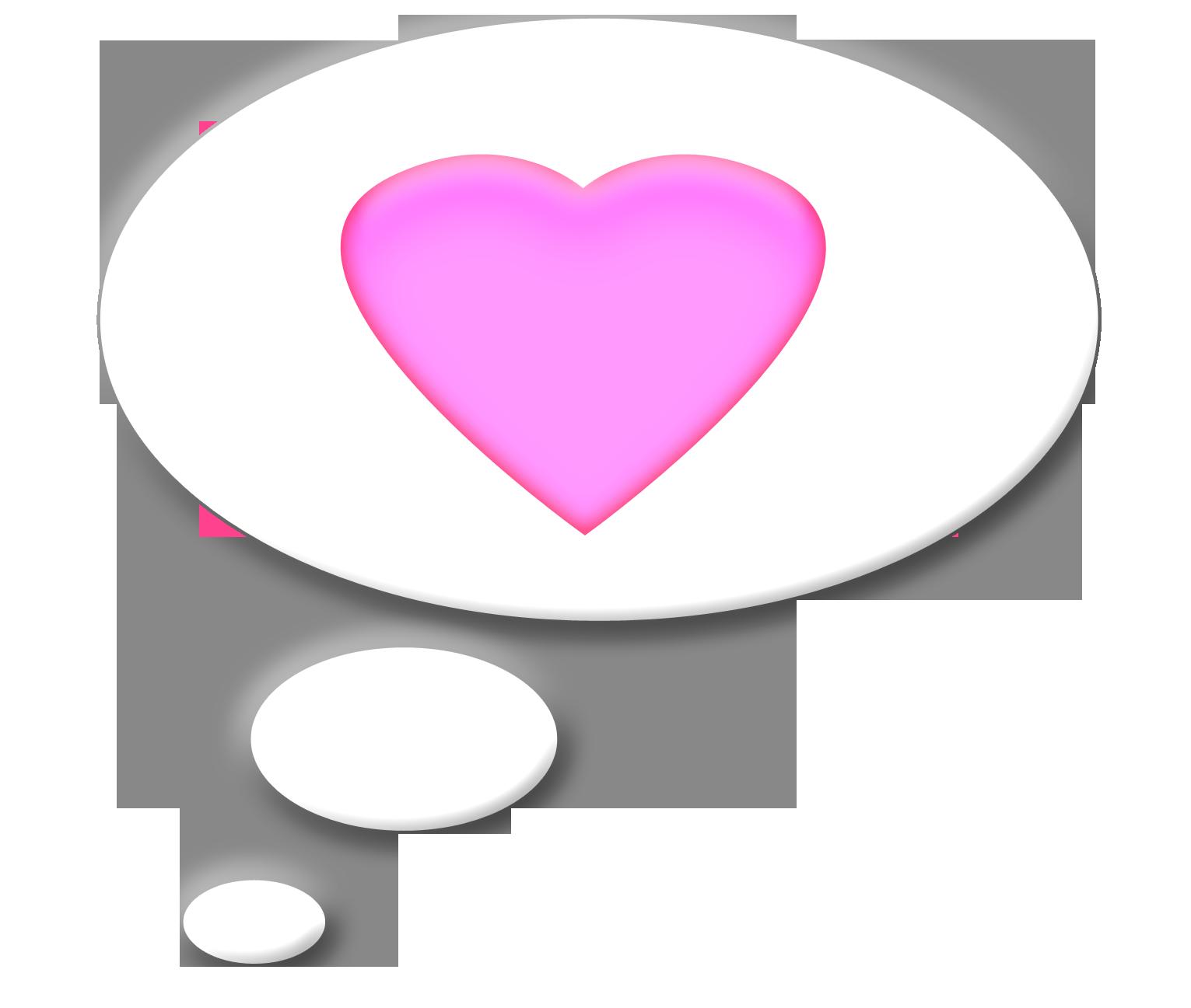 Talk heart karen cookie. Clipart hearts bubble
