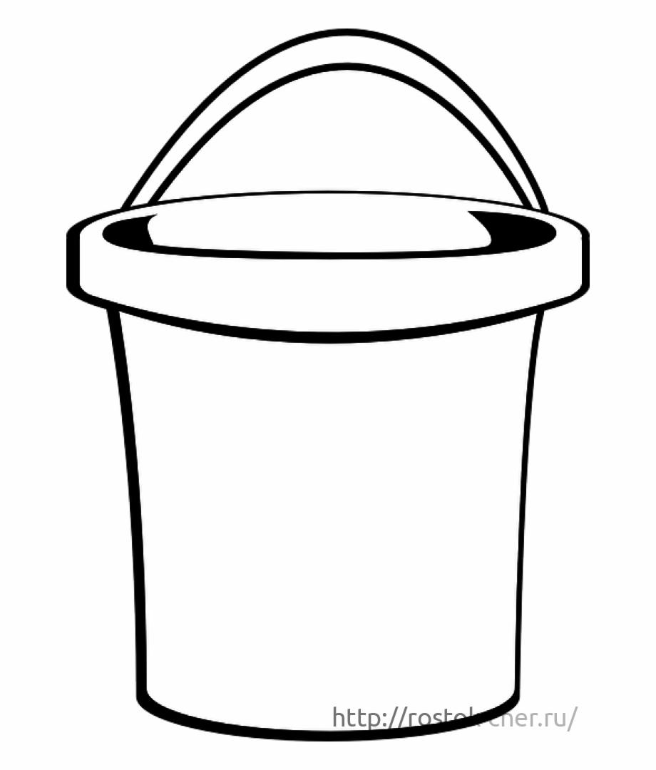 Bucket clipart empty. Transparent