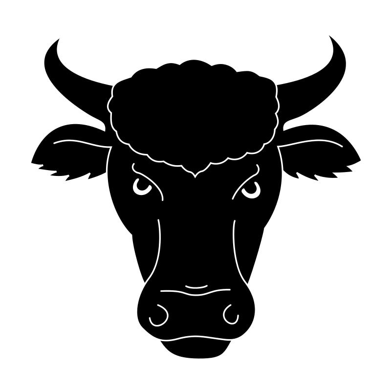 Head free . Bull clipart carabao