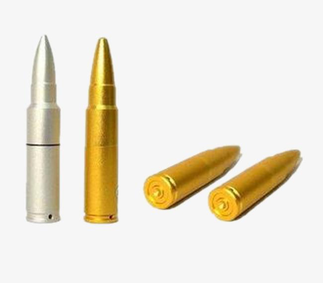 Rifle bullets rapid power. Bullet clipart bala