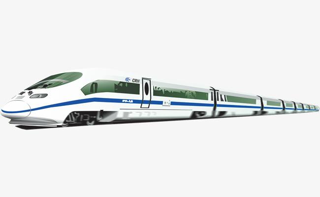 High speed rail transportation. Bullet clipart end