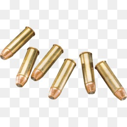 Bullet clipart rifle bullet. Png images vectors and