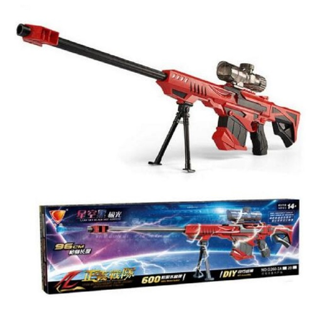 Bullet clipart sniper bullet.  rifle soft cs