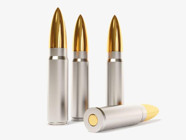 Hd fig gun rifle. Bullet clipart sniper bullet