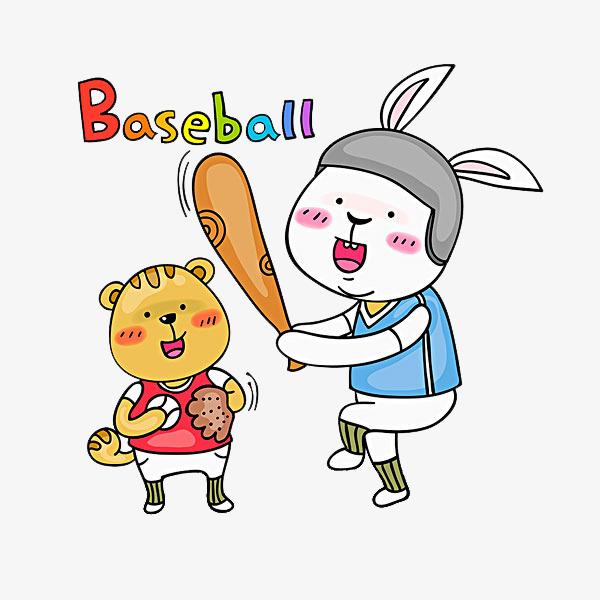 bunny clipart baseball