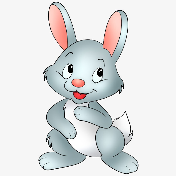 Free station . Bunny clipart animated
