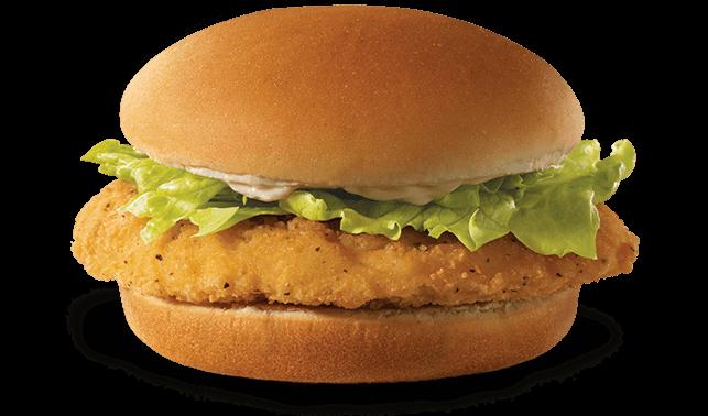 Burger clipart chicken patty. Free hamburger cliparts download