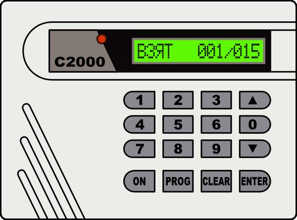 Burglar clipart burglar alarm. System clip art at