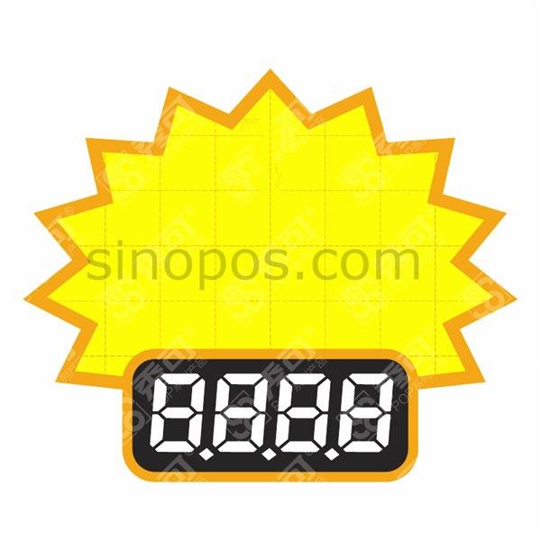 Burst clipart price tag. Aliexpress com compre pricecard