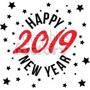 happy new year. Burst clipart vector