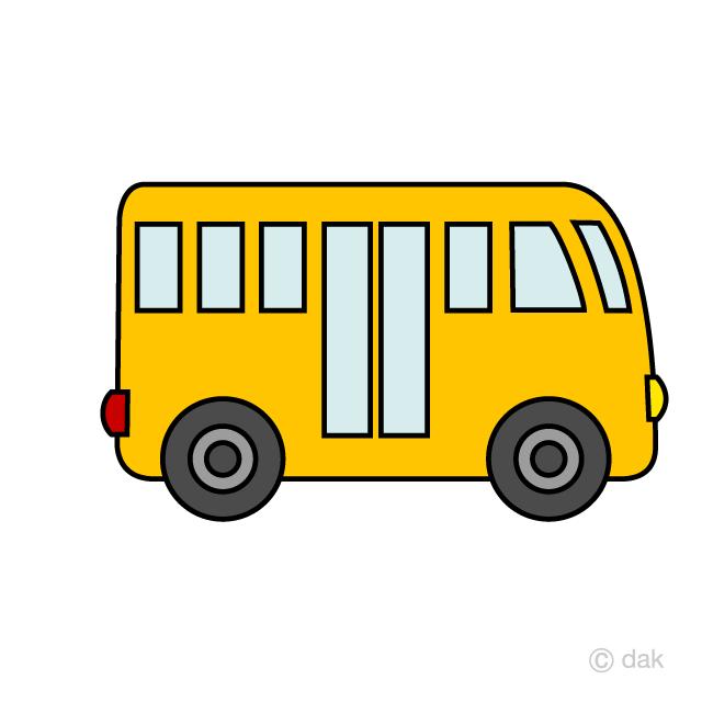 Bus clipart cute. Free picture illustoon