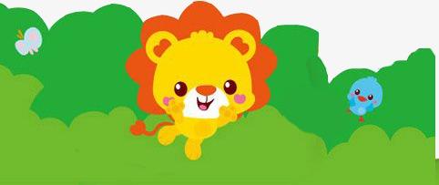 Bushes clipart animated. Bush lion cartoon little