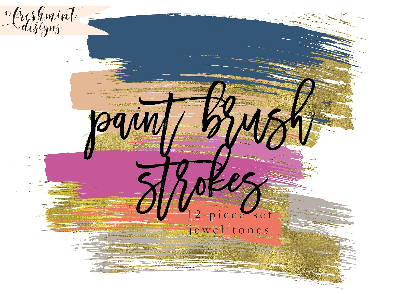 Bush clipart paint. Gold foil brush strokes