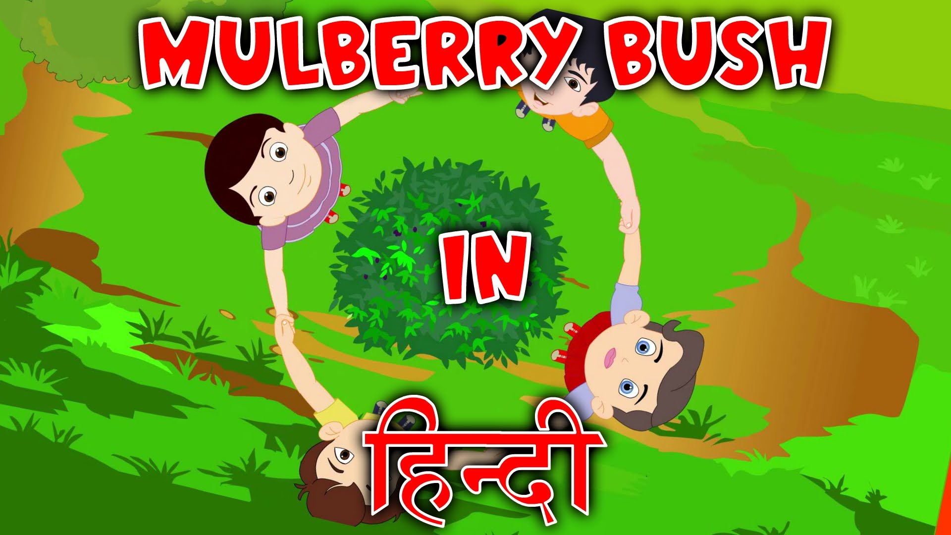 Bushes clipart mulberry bush. Here we go round
