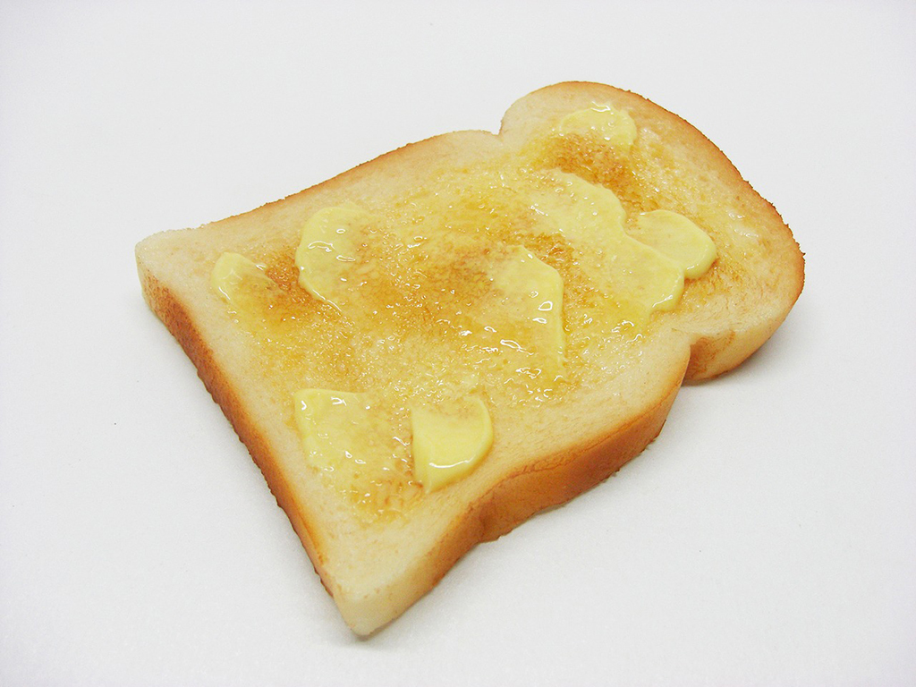Alienwp item cell support. Butter clipart toast butter