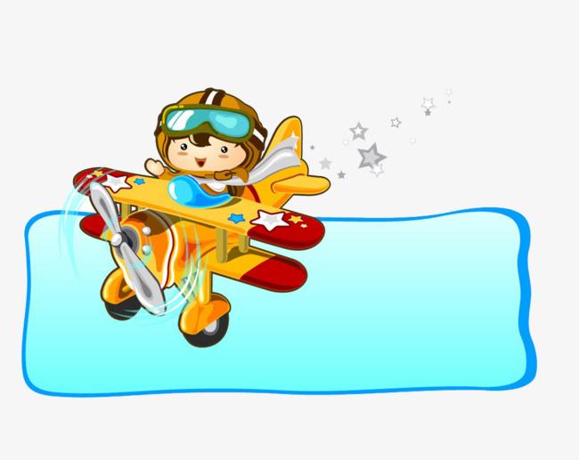 Button clipart cartoon. Creative aircraft pilot png