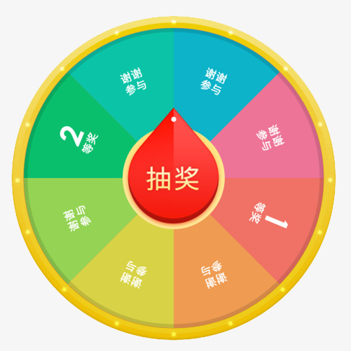 Lucky draw button start. Buttons clipart drawing