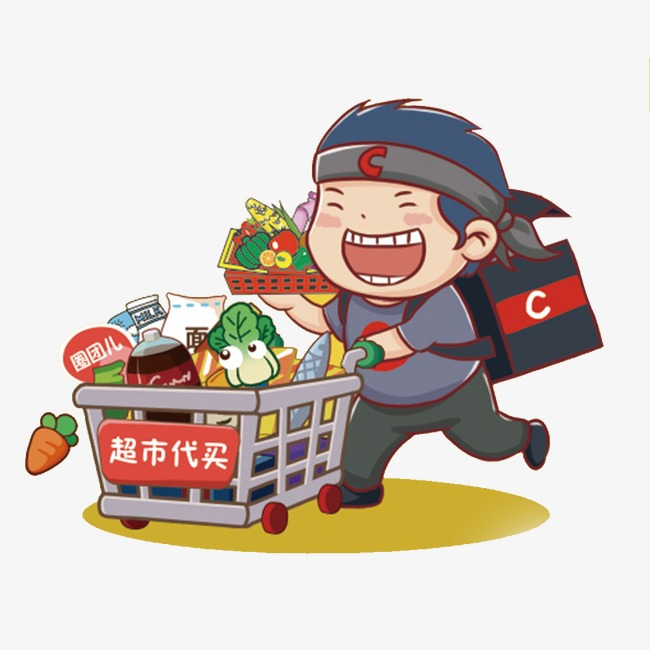 The supermarket cart character. Buy clipart food shopping