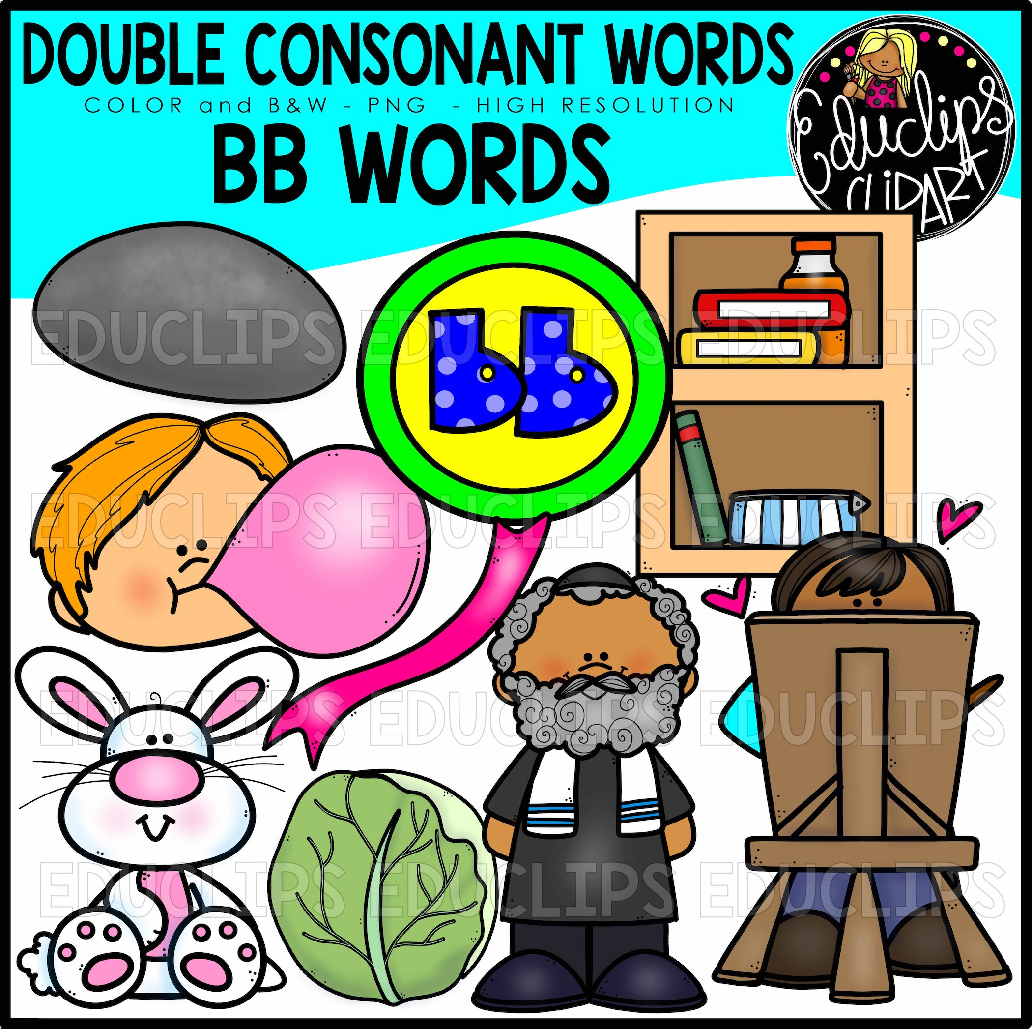 Double consonant bb words. Cabbage clipart educlips