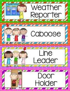 Caboose clipart preschool classroom rule. Helpers clip chart art