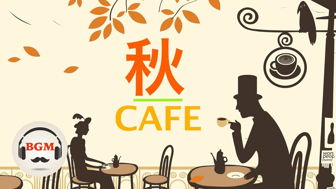 Relaxing music jazz bossa. Cafe clipart reading cafe