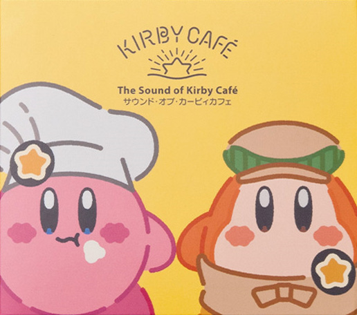 The sound of kirby. Cafe clipart rendezvous