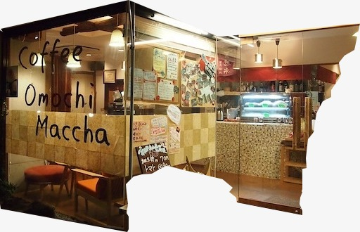 Clip art png image. Cafe clipart storefront