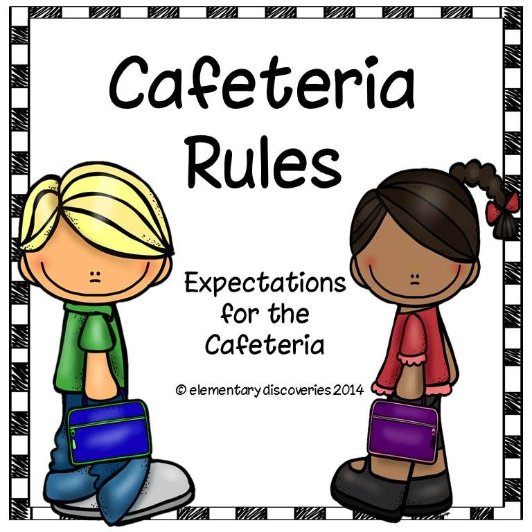 Rules posters school classroom. Cafeteria clipart child