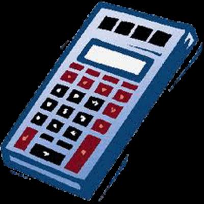 scientific free calcula. Calculator clipart calcu