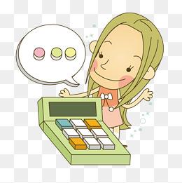 Calculator clipart child. Cartoon png vectors psd