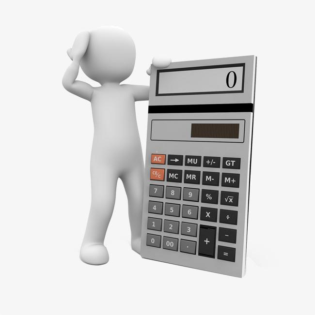 Afterwards people d villain. Calculator clipart finance