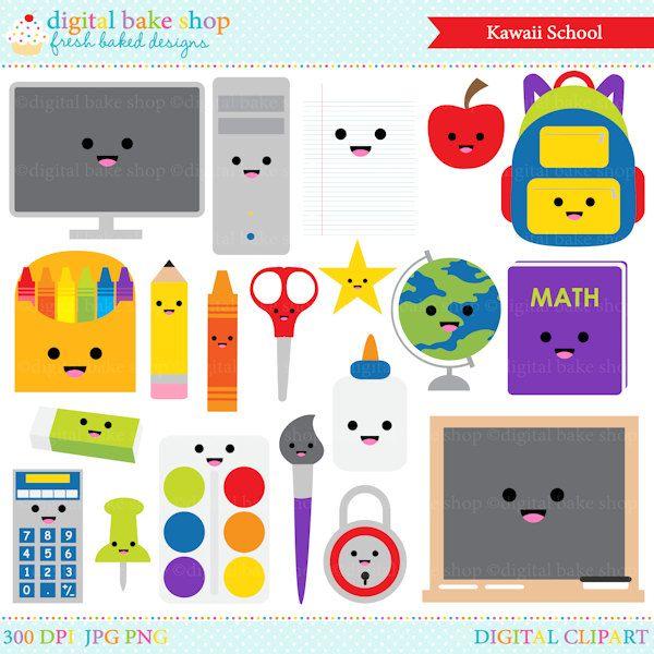 School clip art digital. Calculator clipart kawaii