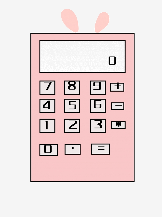 Calculator clipart pink. Illustration office png