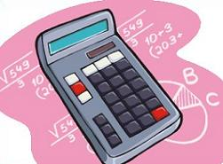 Calculator clipart pink. Free school