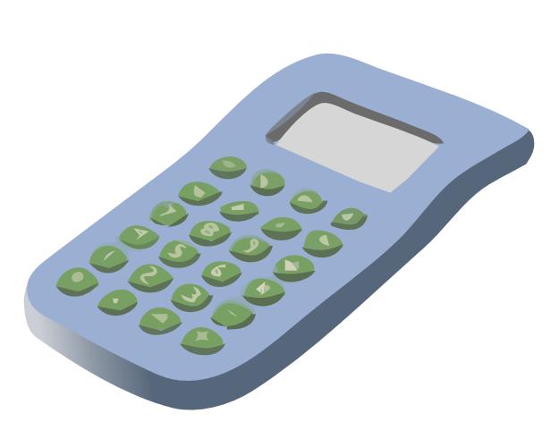 Free public domain clip. Calculator clipart supply
