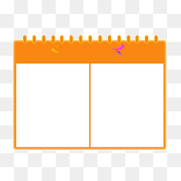 Cartoon yellow product. Calendar clipart border