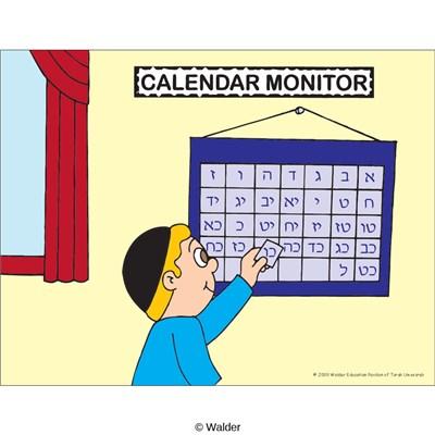 Calendar clipart classroom. Jobs jewish monitor walder